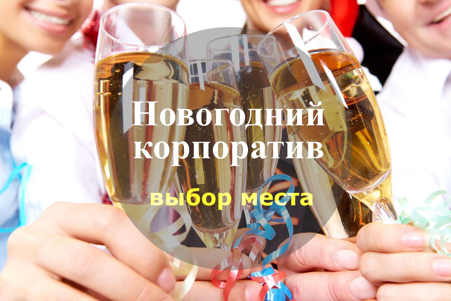 ne-pora-li-gotovitsya-k-novomu-godu